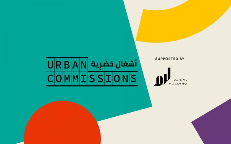 Urban Commissions